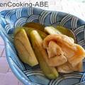 神奈川生まれのおいしいナス「サラダ紫」の優しいレシピ by グリーンクッキングアベさん