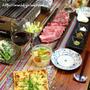 ◆父の日のお肉で休日前のまったりおうちごはん♪~緩やか糖質制限中