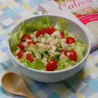 簡単、ヘルシー!カルローズとコロコロ野菜のサラダとおコメのスイーツ、アロス・コン・レチェ。