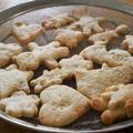ホワイトデーはクルミとオレンジのクッキー