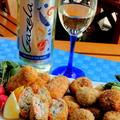 微発泡ワイン ガゼラと一緒に、鮭とオリーブの里芋コロッケ~♪