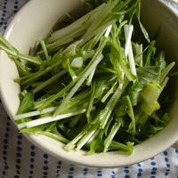 みず菜のネギ塩レモンサラダ