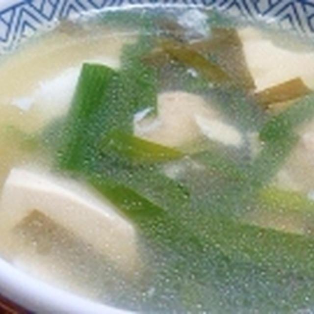 肉団子と豆腐のスープ
