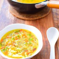 【食べるスープ】ボリューム満点!カレーコンソメスープのレシピ