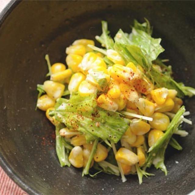 コーンと水菜のサラダ