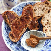 レーズンパンでサクサク味噌バタートースト by お美津さん