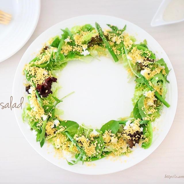 ミモザの日。と 【簡単】春の彩り♡ミモザサラダ