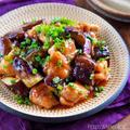 ♡ポン酢de簡単♡鶏肉となすのさっぱり煮♡【#簡単レシピ#時短#節約#ポン酢煮】