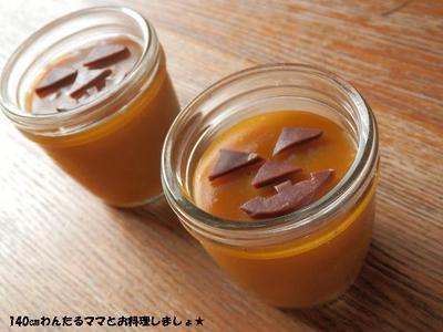 簡単★かぼちゃのティープリン