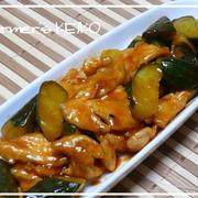 【農家のレシピ】キュウリと鳥のささみの甘酢炒め