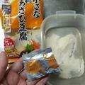 便利!こうや豆腐作りました。レンチンです^^だしがたっぷり含まれたこうや豆腐