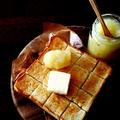 パンとザボンジャムと・・トーストランチ&にゃ♪