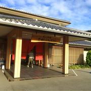 伊豆旅行 里山の別邸 下田セントラルホテル 牛乳あんパン