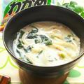 わかめスープで作る☆まろやか豆乳わかめうどん