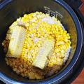 電気圧力鍋(クッキングプロ)で作るとうもろこしのバター醤油炊き込みご飯【動画あり】