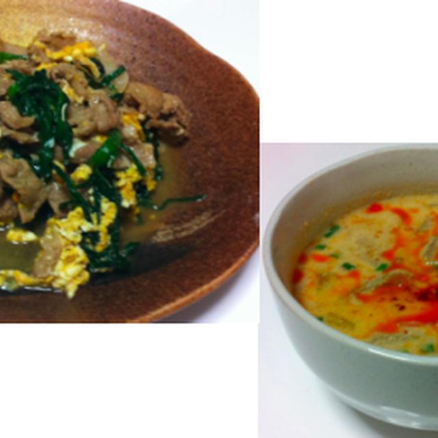 豆乳キムチスープ、豆腐サラダコチュジャン風味、肉ニラ玉子炒め 他