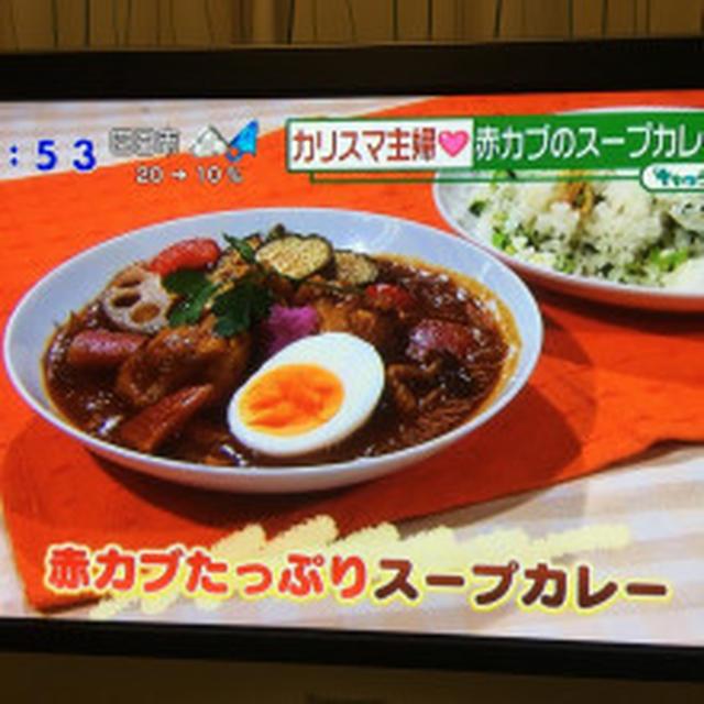 中京テレビ「キャッチ」放送内容☆