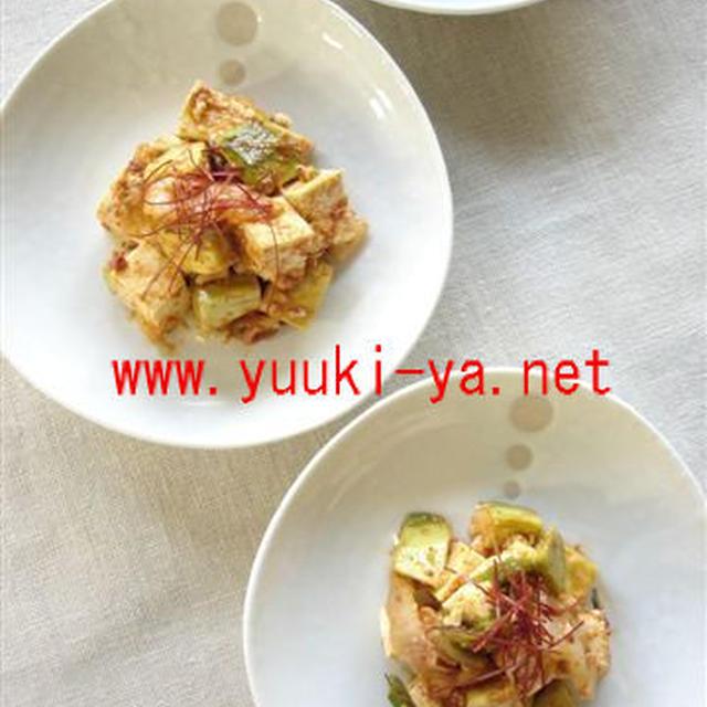☆食べるコチュジャンレシピ☆【アボガドとキムチと豆腐の和えもの】