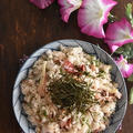レシピブログでの連載更新しました♪~イワシの塩焼き缶で♪爽やか夏の混ぜ寿司~