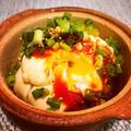 温玉&コチュジャンで枝豆豆腐サラダEdamame Tofu with poached e...