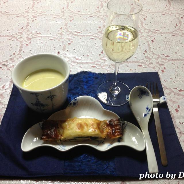 柚子こしょう香る☆みそ風味のサーモンパイ