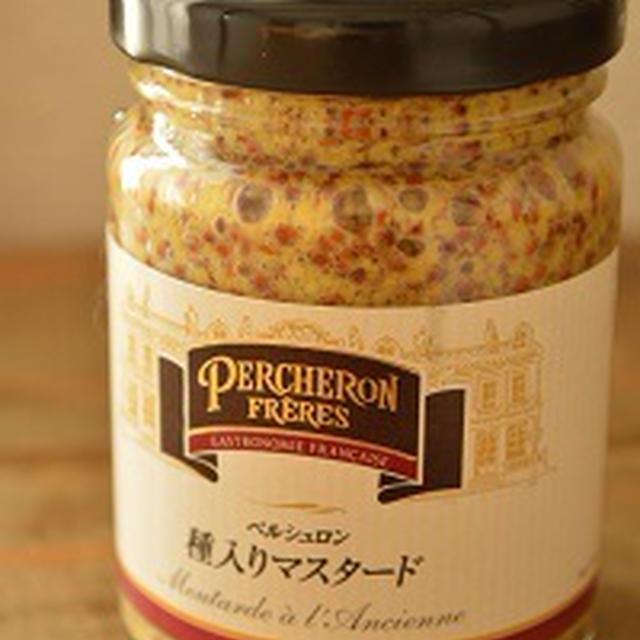 【食】香料、酸化防止剤無添加の『粒マスタード』