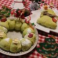 レンジ発酵★クリスマスリースのちぎりパン by とまとママさん