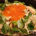 いくらと鮭の土鍋ごはん&茄子の味噌煮♪