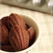 チョコレートのマドレーヌ