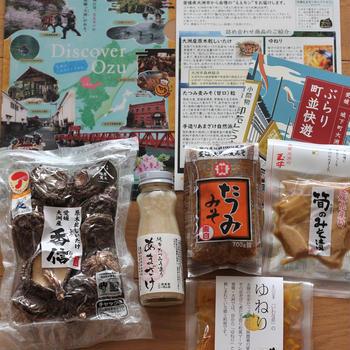 伊予の小京都・大洲市の名産品「ゆねり」を使ったゆず茶