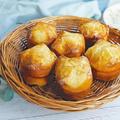 マフィン型で作る。リッチな生地のシュガーバターパンのレシピ