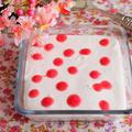 簡単・楽ちん!ラズベリームースのスコップケーキ