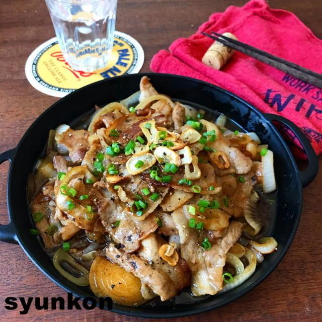 【10分おかず!豚バラレシピ】フライパン1つで!豚バラペッパーレモンステーキ