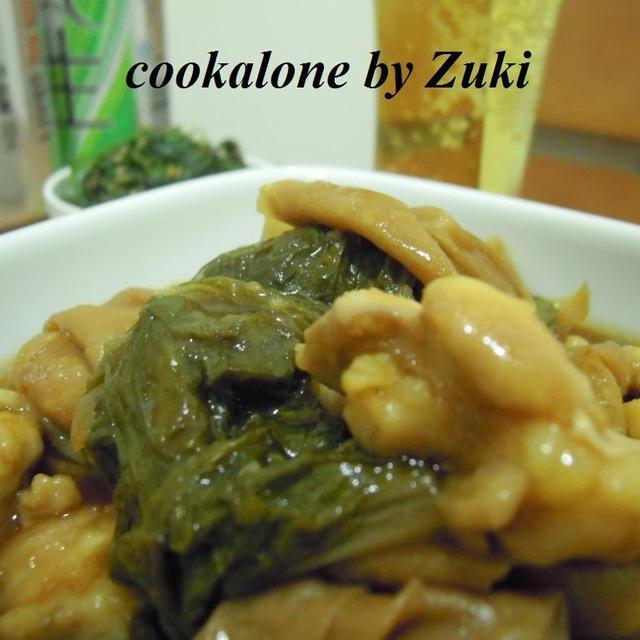 杭白菜と腐竹(中国湯葉)と鶏の冶部煮