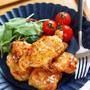 むね肉deガーリックハニマヨナゲット【#作り置き #お弁当 #簡単 #節約 #揚げない #冷凍保存 #主菜】