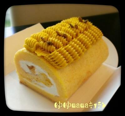 カボチャのロールケーキ(カボチャクリーム)☆ありがとうございます