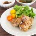 #OnigiriAction ぶりのわさび風味魚醤竜田揚げ