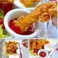 カレー味のチキンスティック*鶏ムネ肉なのにまるでナゲットみたい♪&PCメール不具合 by 桃咲マルクさん