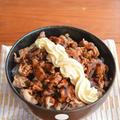 ガッツリ食べたい時にはコレ!広島県呉市のB級グルメ「肉玉ライス」の再現レシピ