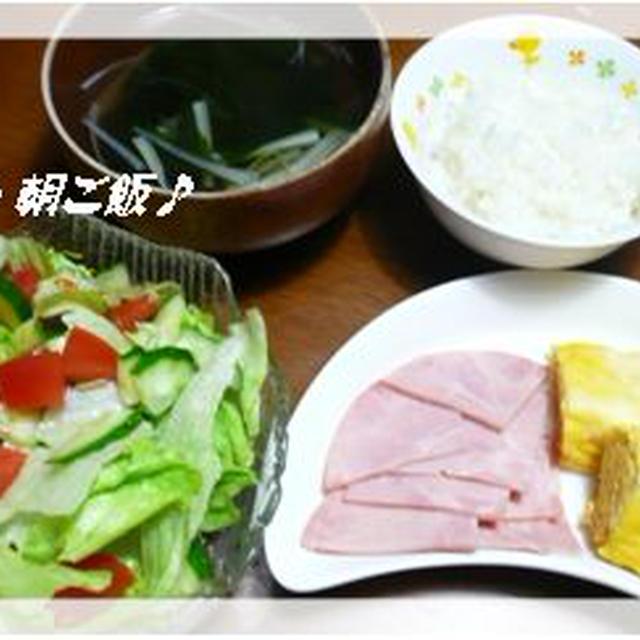 0511☆朝ご飯♪