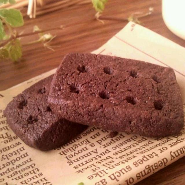 ココアショートブレッド《FP1分バタークッキー生地・ココアサブレ》