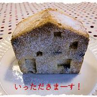 お家ケーキ♪