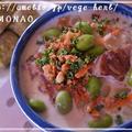 りんごフルブラで風味豊かなクラムチャウダー☆豆乳スープ by MOMONAOさん