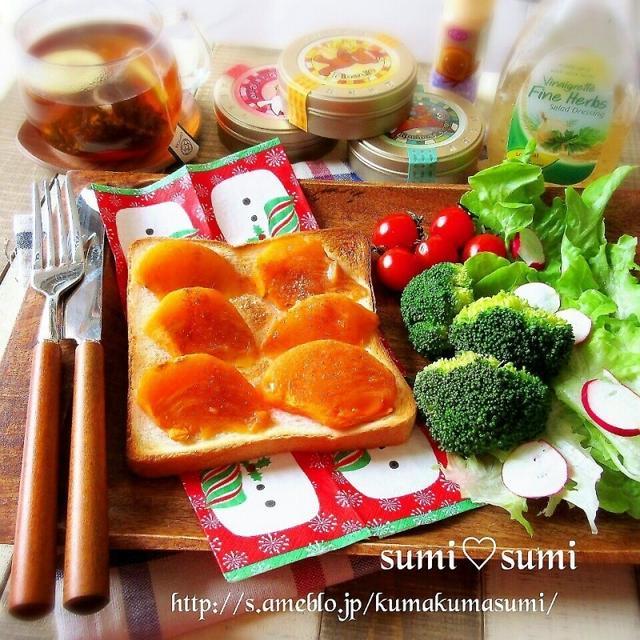 シナモン風味♡柿トーストの朝活プーレート♡