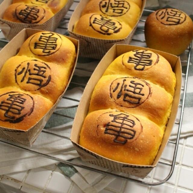 型が無くても出来る!お絵描きちぎりパン♪ドラゴンボールのちぎりパン♪