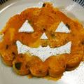 ハロウイン用、かぼちゃういろう