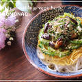 ゴーヤ&揚げ茄子&錦糸卵のせて♪朝べジぶっかけそうめん by MOMONAOさん