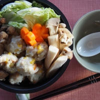 フォトジェニック鍋〜ゆずこしょう味