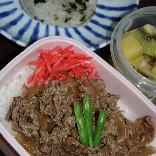 6月24日  牛丼弁当