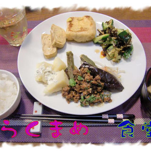 【肉味噌】で野菜を摂ろう定食♪とケーキ♪